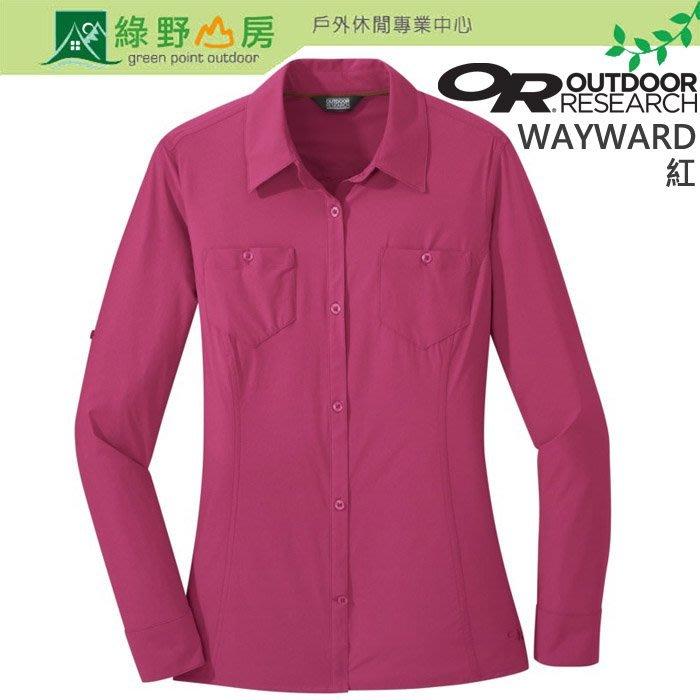 綠野山房》OUTDOOR RESEARCH 美國 OR 女 抗UV透氣快乾長袖襯衫 WAYWARD 紅 269254