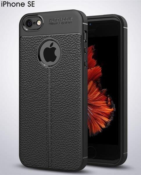 iPhone 7 8 Plus 荔枝壓花 質感 矽膠軟殼 網紋散熱 經典基本款 矽膠手機殼 軟殼 保護殼 i8