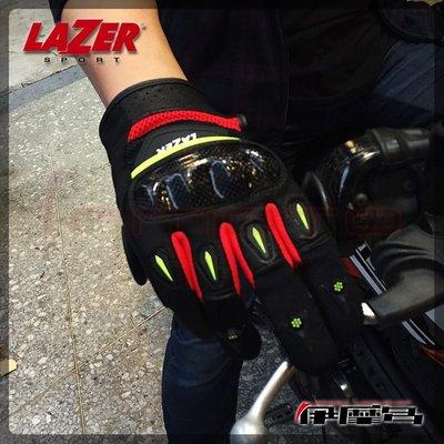 伊摩多※比利時 LAZER HA-2 低調 質感 耐磨 透氣 皮布混合 CARBON 護塊 黑紅/3色