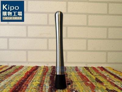 KIPO-熱銷不鏽鋼壓碎棍搗棒莫吉托調酒棒調酒工具酒吧其它酒具-CSF0011S4A