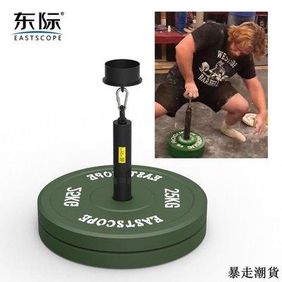 健身器材 支架 吊桿 指力筒 捏握指抓力/Pinch Grip Tools圓柱抓捏啞杠鈴片訓練器此款小號尺寸