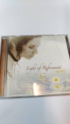 專輯 D4-2de☆『LIGHT OF REFINEMENT 夢遊雲端』《ANAEL》JCD010004