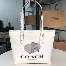 【小怡代購】 全新 COACH 92119 92116 新款 迪士尼合作系列 小飛象 購物袋 手提女包 媽咪包 超低直購