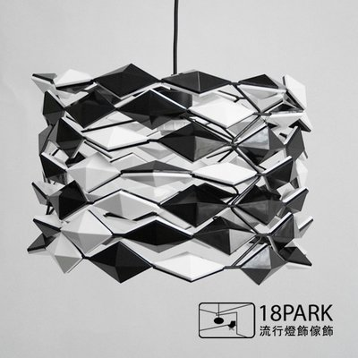【18Park 】With lozenge [ 菱格紋吊燈 ]