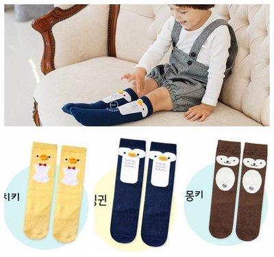襪子 卡通動物立體耳朵小嘴防滑襪 中高筒襪 猴子,企鵝, 小黃鴨立體襪