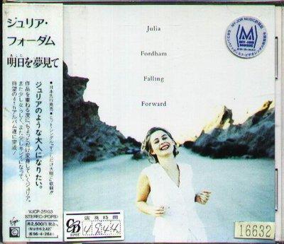八八 - Julia Fordham - Falling Forward - 日版 CD+OBI