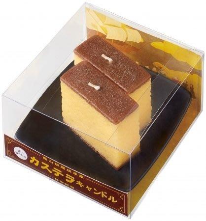 日本長崎蜂蜜蛋糕香氛手工蠟燭