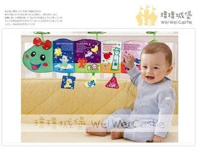 ♪♫瑋瑋城堡✲玩具出租♪♫ Vtech 童趣音樂床圍(C)  可租日即日起 (租金優惠)