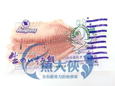 1B7A【魚大俠】FH010鮮嫩原色鯛...