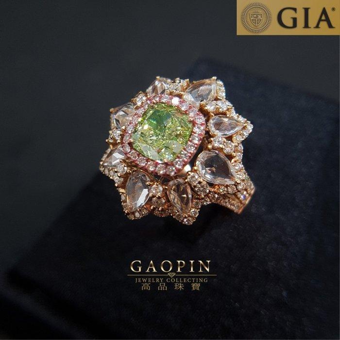 【高品珠寶】GIA2.22克拉綠彩鑽石戒指 女戒 18K #2029