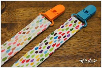 ♥grita's handmade♥純棉手作嬰兒奶嘴鍊、防掉落帶 可綁奶嘴/玩具/固齒器-彩色雨滴(現貨)