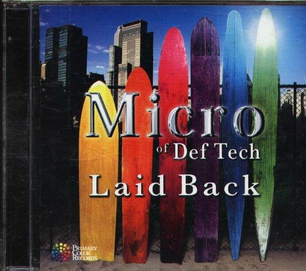 (甲上) Micro of Def Tech - Laid Back - 日版