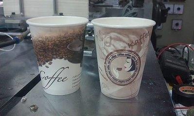 ㊣台灣製造工廠直營 12oz咖啡杯+pp(5號)黑凸蓋 一箱100組 特惠價200元,各式紙杯歡迎洽詢