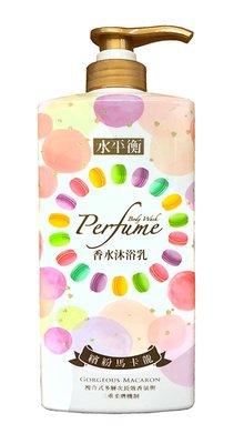 【B2百貨】 水平衡香水沐浴乳-繽芬馬卡龍(900g) 4710221270279 【藍鳥百貨有限公司】