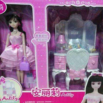 111玩具--正版---安麗莉-梳妝台禮盒套裝-----特價800元