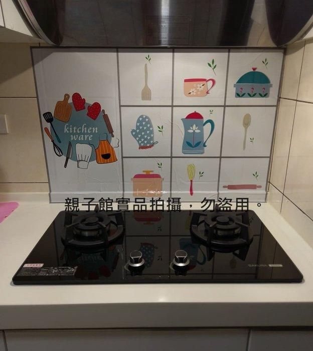 【♥豪美親子館♥】DIY廚房防油貼/防油防水/油煙貼/瓷磚牆貼