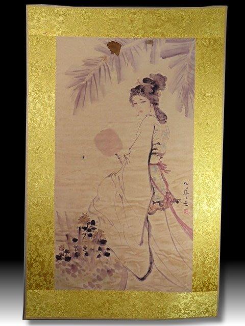 【 金王記拍寶網 】S1340  中國近代書畫名家 名家款 水墨 人物圖 居家複製畫 名家書畫一張 罕見 稀少