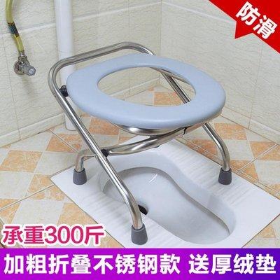 坐便椅老人可折疊孕婦坐便器家用蹲廁簡易便攜式移動馬桶座便椅子 MBS