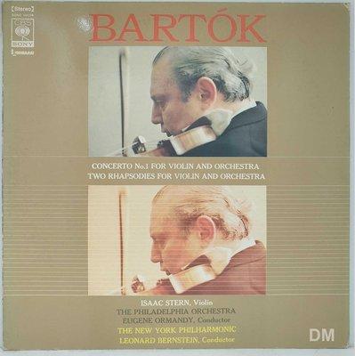 黑膠唱片 Stern, Ormandy,Bernstein - Bartok Concerto, Rhapsodies