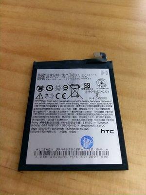 台中維修 HTC X10 / X 10 / 5.5吋 副厰電池  DIY價格不含換