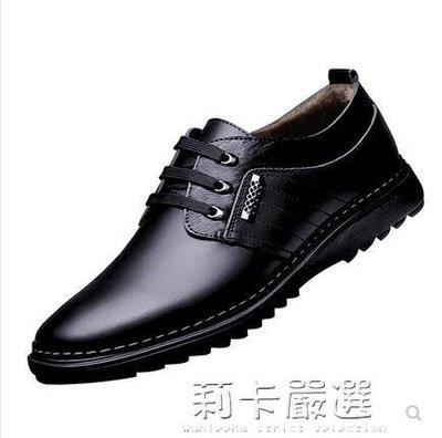 男士棉鞋韓版青年爸爸休閒皮鞋男鞋夏季加...