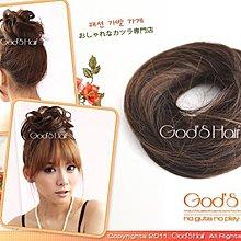 *GODS HAIR*QQ丸子包包頭的髮束 【Q088】楊丞琳愛用 直髮丸子頭髮包 速成加髮量 丸子頭 自然不反光