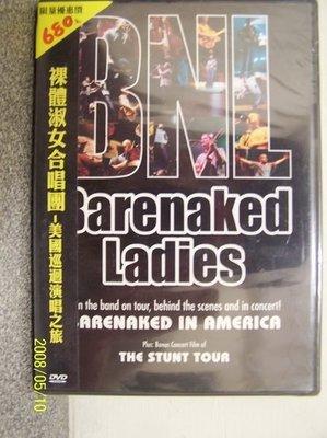 【流行DVD】703.裸體淑女合唱團-美國巡迴演唱之旅, (曲目詳照片),全新未拆封