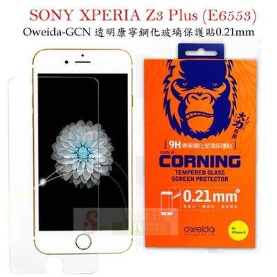 日光通訊@Oweida-GCN SONY XPERIA Z3+ (E6553) Z4 透明康寧鋼化玻璃保護貼0.21mm
