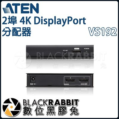 數位黑膠兔【 ATEN VS192 2埠 4K DisplayPort 分配器 】 視訊 顯示器 影音 訊號 直播 導播
