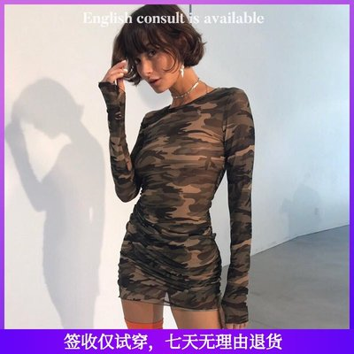 大方高端女裝Camouflage See-Through Dress Lisa同款辣妹迷彩透視長袖連身裙