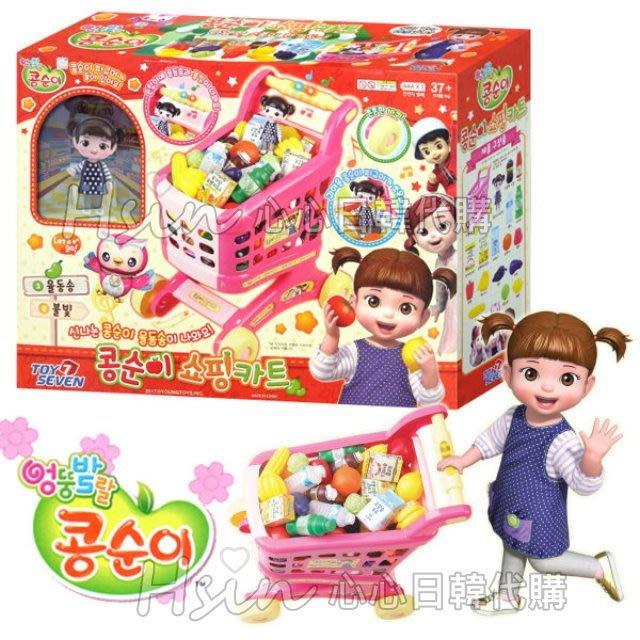 台北自取/超取【Hsin】韓國境內版 小荳子 小荳娃娃 kongsuni聲光 音樂 超市 購物 推車 家家酒 玩具 禮物