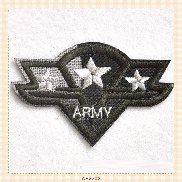 樂活藝術「燙貼布」 ~ ARMY 迷彩軍階級章徽章 刺繡布貼 熨斗貼 背章《有背膠》【現貨】【AF2203】