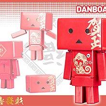 壽屋 四葉妹妹 完全變形 阿愣 紙箱人 猴年 新年紅包 限定版