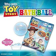 【橘白小舖】日本進口正版 迪士尼 Toy Story 玩具總動員 入浴球 入浴劑 入浴發泡劑 泡澡球 泡泡球 沐浴球