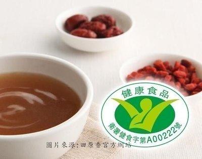 田原香原味Plus滴雞精商品8折(一盒2280元含運)