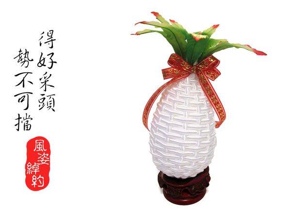 風姿綽約--好彩頭吉祥擺飾(F026) ~中國結蘿蔔~贈送朋友喬遷入厝升官的好禮~純手工製作