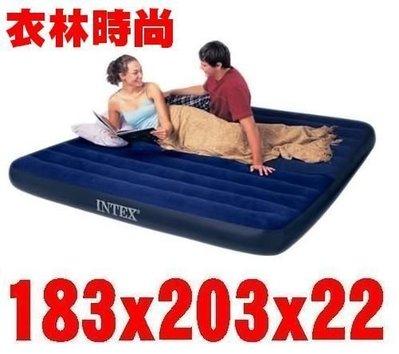 [衣林時尚] INTEX 183x203x22CM 雙人特加大充氣床 68755 保固一年