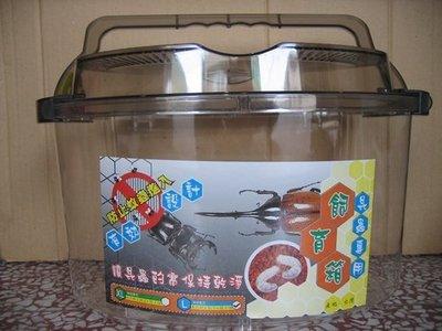 甲蟲飼養箱 (參考圖檔 有三款)
