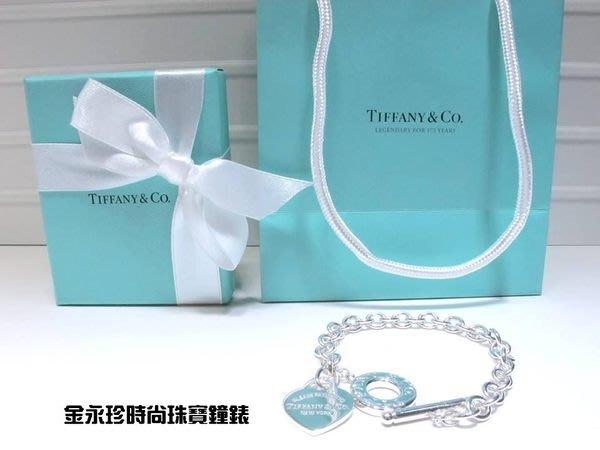 金永珍珠寶* Tiffany&Co Tiffnay 超經典三排刻字經典T扣手鍊 缺貨 超限量款*