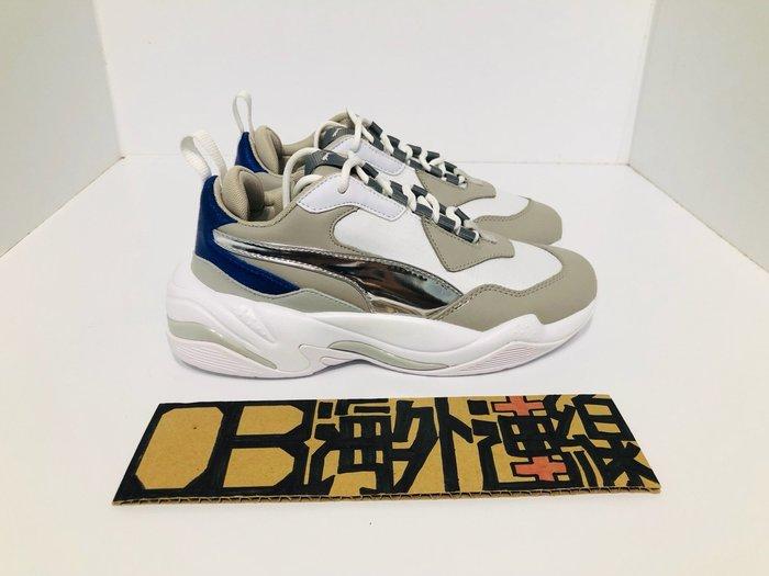 特價回饋 Puma Thunder Spectra 灰白 藍銀 灰銀 泫雅 老爹鞋 復古 麂皮 367998-02