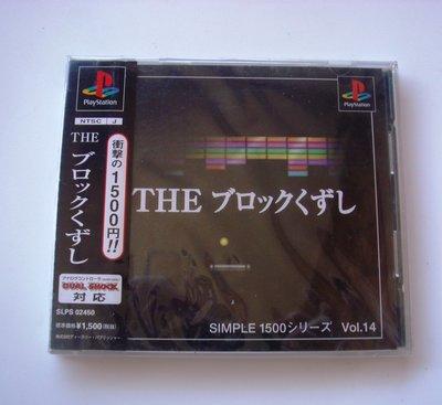 全新PS THE 打磚塊 日版( PS2可玩 ) SIMPLE 1500系列 Vol.14