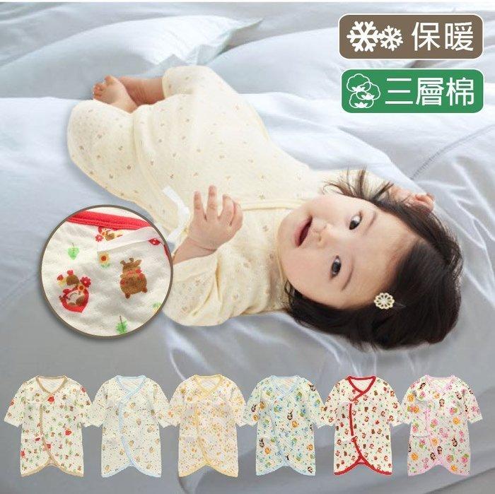 新品上市【GB0010】日本秋冬三層棉寶寶蝴蝶衣 精梳純棉 猴年寶寶服新生兒服 ( 0-12M) 紗布衣 連身衣