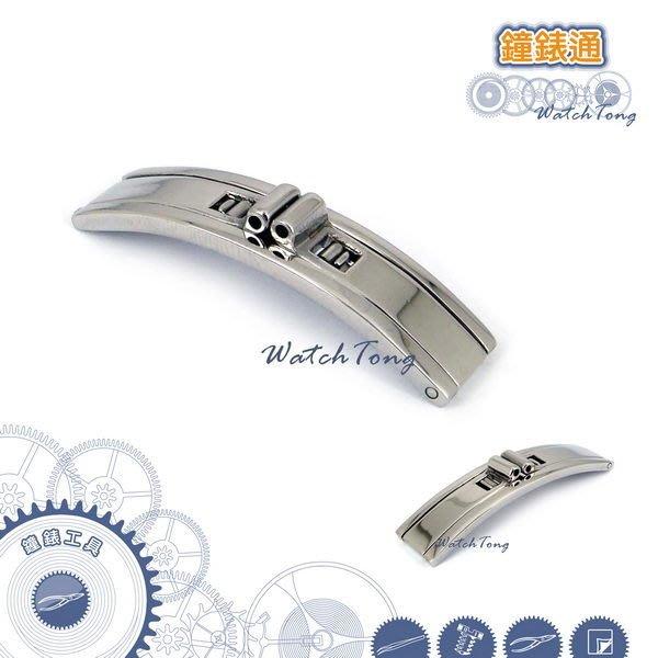 【鐘錶通】雙折扣/鋼帶蝴蝶扣/鋼帶專用錶扣├ 鐘錶配件 錶帶配件 ┤