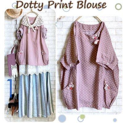 日貨Dotty Print Blouse 點點印花涼感圓弧口袋彩色多釦罩衫- 豆沙藕Size F (M~L+)