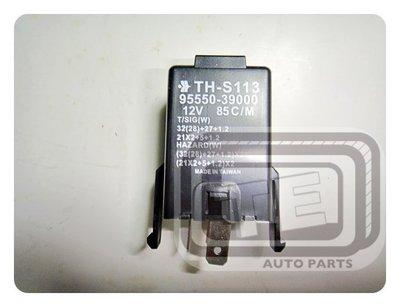 【TE汽配通】Hyundai 現代 閃光器 3P FLASHER 12V