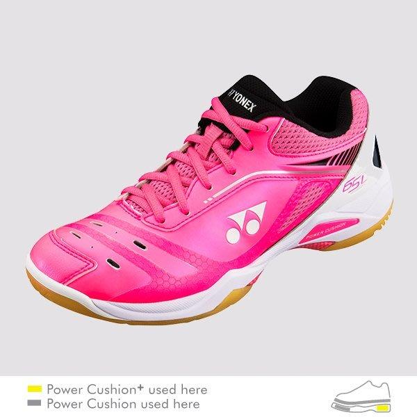 『弘揚體育』YONEX POWER CUSHION 65Z LADIES 女款羽球鞋