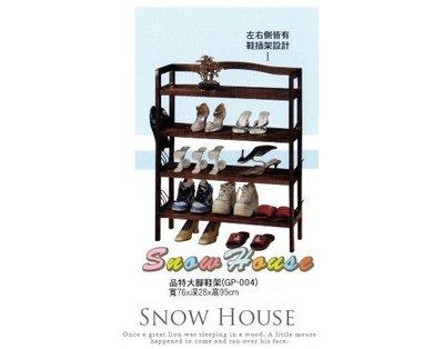 ╭☆雪之屋居家生活館☆╯R567-11/P654-06 品特大腳鞋架( 咖啡 )/ 鞋櫃 / 拖鞋架/限自取