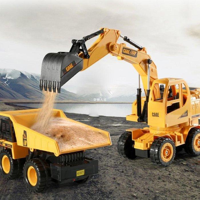 【taste dream .】 抖音玩具工程車手表感應挖土機充電式動挖機玩具兒童寶寶挖掘機玩具車