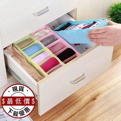 收納盒 收納籃 置物盒 整理盒 儲物盒 可疊加 抽屜式 襪子 內衣 內褲 五格分類整理盒 ♣生活職人♣【A001-4】