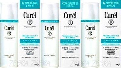 珂潤~Curel~潤浸保濕化妝水~150ml~可面交~全新~